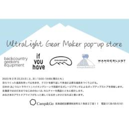 Ultralight Gear Maker Pop-up Store