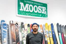 MOOSE OUTLET POP-UP STORE