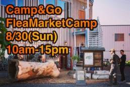 Flea Market Camp ニセコ