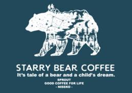 Starry Bear Coffee