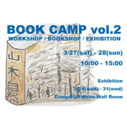 BOOK CAMP niseko vol.2
