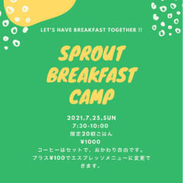 SPROUT BREAKFAST CAMP