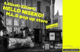HELLO NISEKO! Moonlightgear pop up store